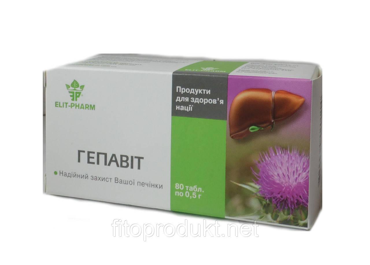 Гепавит добавка биологически активная для печени Элит-фар
