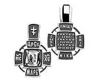Крест серебряный православный 50086