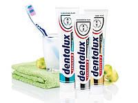 Зубная паста Dentalux complex 5 125 мл.