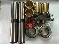 Ремкомплект шкворня (стандарт) TATA 613