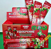 """Удобрение """"Чистый Лист"""" для клубники и земляники, 100 г"""