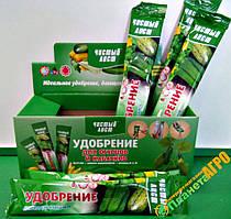 """Удобрение""""Чистый Лист"""" для огурцов и кабачков, 100 г"""