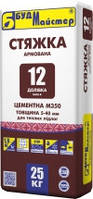 """Будмайстер Стяжка для пола цементная улучшенная  """"Долiвка-12"""" 25кг"""
