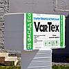 Пенопласт VarTex FASAD 25 ЕКО (8кг), упак - 0,3 м³