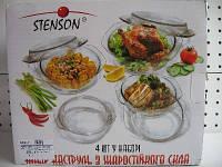 Набор посуды из термостекла Stenson MS-0081