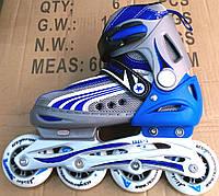 Детские роликовые коньки Alisher Sport