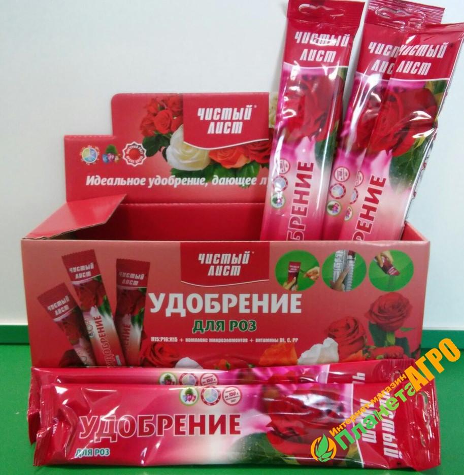 """Удобрение""""Чистый Лист"""" для роз, 100 г - Агромагазин """"Планета Агро"""" в Мелитополе"""