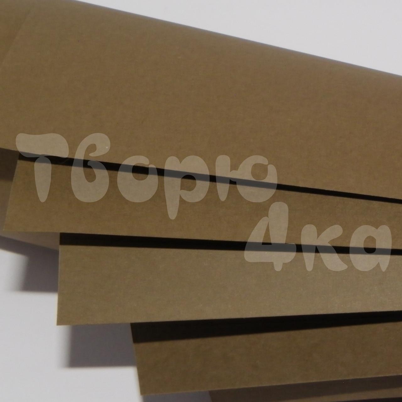 Бумага цветная А4 160 гр/м.кв intense chocolate (шоколад)