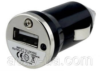 Автомобільна USB зарядка від прикурювача 12в міні 1000mA