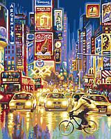 Картина раскраска по номерам без коробки Огни ночного города (BK-GX8521) 40 х 50 см
