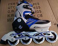 Роликовые коньки раздвижные Zelart Sport Z-638