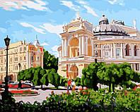 Картина раскраска по номерам без коробки Одесса Оперный театр летом (BK-GX8851) 40 х 50 см