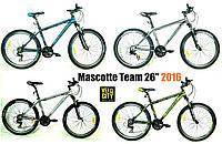 "Велосипед Mascotte Team 26"""