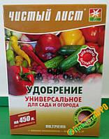 """Удобрение """"Чистый Лист"""" для сада и огорода, 300 г"""