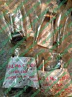 Звено AH137631 переходное CA550 цепи AZ46340 тренспортера AH 137631