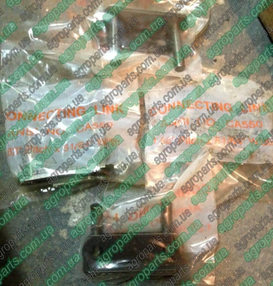 Звено AH137630 соеденительное AH84241 транспортера C цепи елеватора AZ45049 LINK ASS'Y- CA550 AH 137630