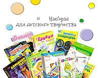 """Наши уважаемые покупатели и гостьи интернет магазина """"Купуй.com.ua"""", обратите внимание , что в продаже появились товары для ДЕТЕЙ!!!"""