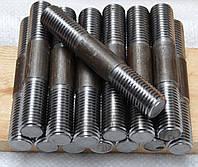 Шпилька М42  для фланцевых соединений ГОСТ 9066-75 из нержавеющих сталей