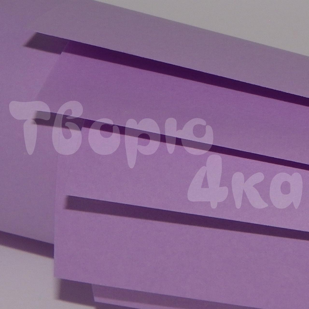Бумага цветная А4 160 гр/м.кв deep taro (сиреневый)