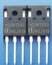 Транзистор H20R1203