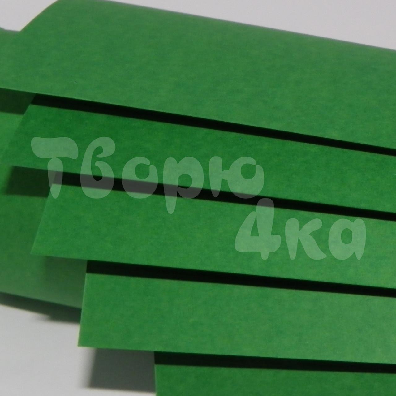 Бумага цветная А4 160 гр/м.кв intense asparagus (зеленый)