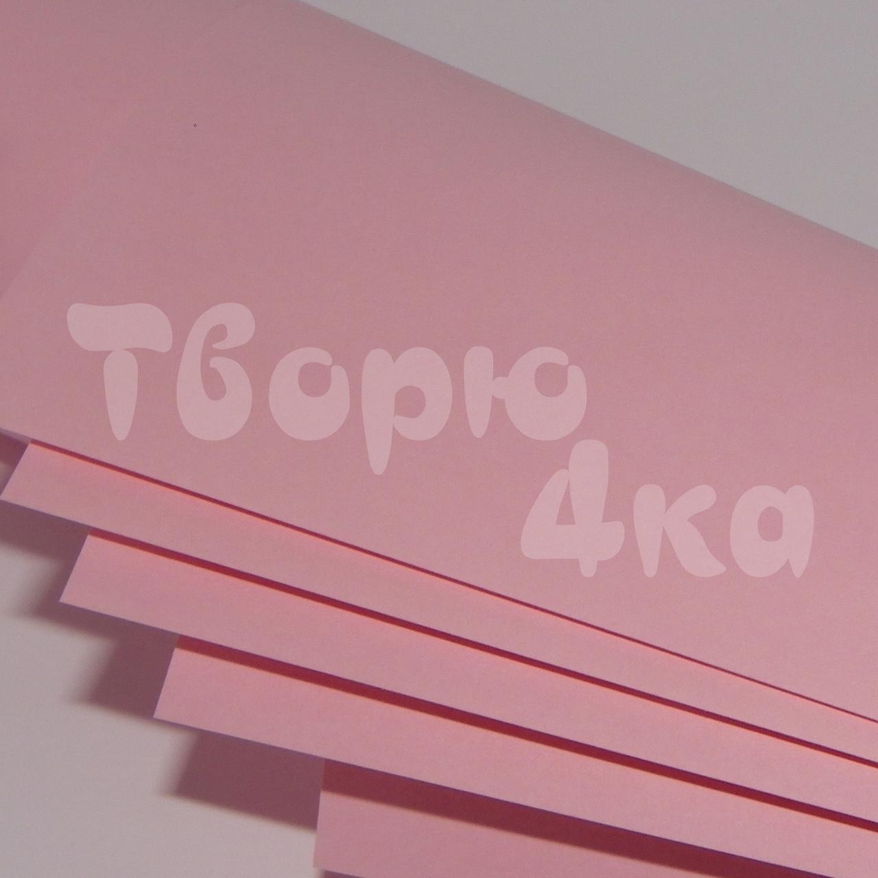 Бумага цветная А4 160 гр/м.кв light pink (розовый)