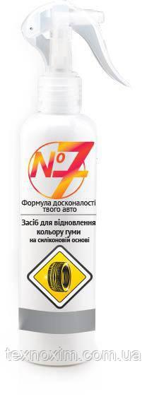 Средство для восстановления цвета резины авто (Чернение резины) - ООО «ТЕХНОХИМ ГРУПП» в Запорожье