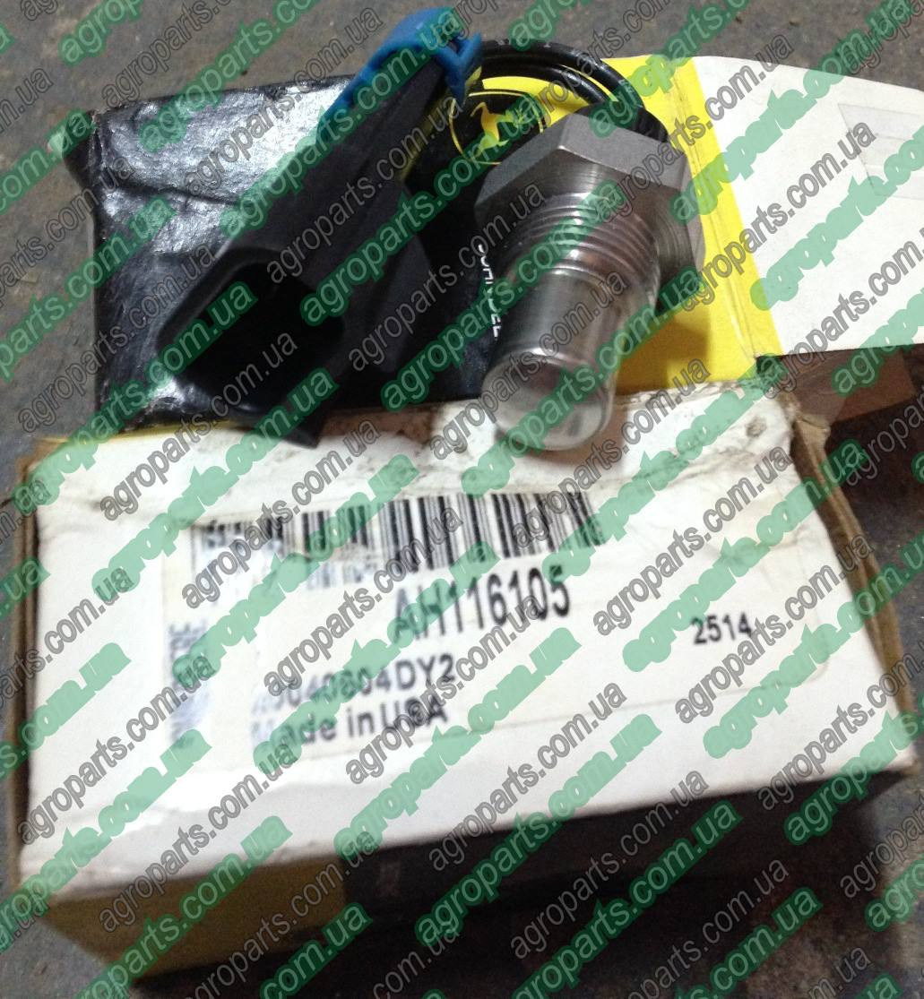 Датчик AH116105 сенсор John Deere  SWITCH TEMPERATURE АН116105