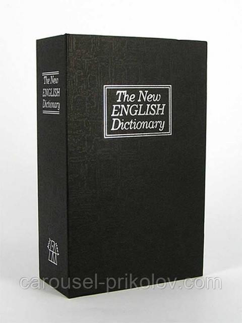 Книга - сейф средняя Словарь английского языка