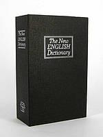 Книга - сейф средняя Словарь английского языка, фото 1