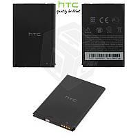 Батарея (аккумулятор) BB96100 / BG32100 /BA S530 для HTC Incredible S S710e G11, 1450 mAh, оригинал