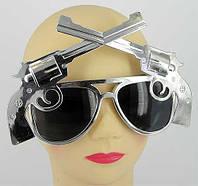 Очки - два пистолета