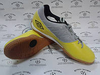 Футзалки Umbro Vision 2 League-A