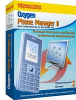 Oxygen Phone Manager II для смартфонов под управлением Symbian OS 2.18.23 полная международная версия (Oxygen Software)