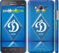 """Чехол на Samsung Galaxy J7 J700H Динамо-Киев """"309c-101"""""""