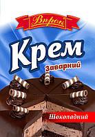 Крем заварной шоколадный 70 г.