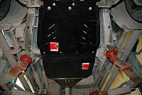 Стальная защита редуктора и коробки передач для Nissan Navara D40