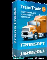 TransTrade Мультимодальные перевозки — дополнительный модуль (PROSELF)