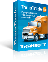 TransTrade Документы от исполнителей — дополнительный модуль (PROSELF)
