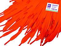 Шнурки для обуви (120см) плоские, ярко-оранжевые, фото 1