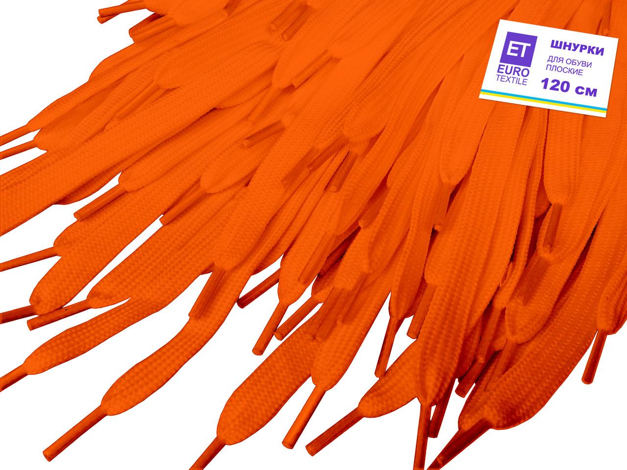 Шнурки для обуви (120см) плоские, оранжевые