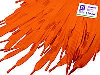 Шнурки для обуви (120см) плоские, оранжевые, фото 1