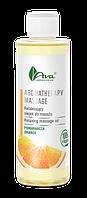 Релаксирующее массажное масло с апельсином - Relaxing Massage Oil-Orange, 200 мл