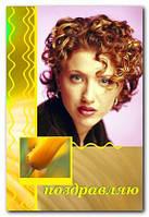 Пакет для создания открыток 2011 (AMS Software)
