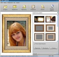ФотоДЕКОР 5.81 Базовая версия (AMS Software)