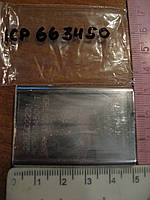 Литий-ионный аккумулятор Samsung  3,6V 1300mAh
