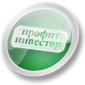 Профит-инвестор Аналитик 2.0 (Contestsoft)