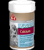8 в 1 Excel Calcium Кальциевая добавка для собак   155 таб.100 мл