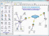 10-Страйк: Схема Сети 3.3 для образовательных учреждений (10-Strike Software)