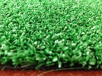 Декоративная трава Marbella